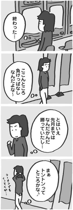 f:id:kazuhotel:20160507080856j:plain
