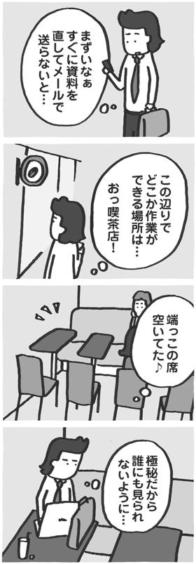 f:id:kazuhotel:20160508194933j:plain