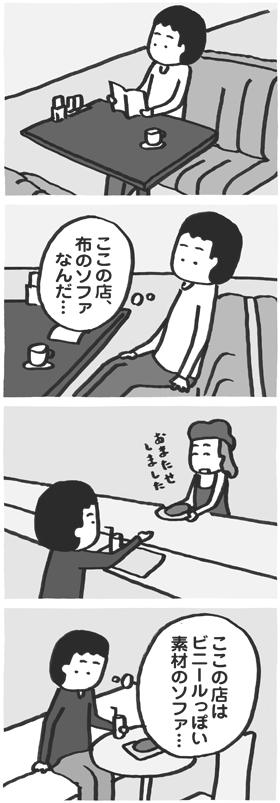 f:id:kazuhotel:20160508195017j:plain