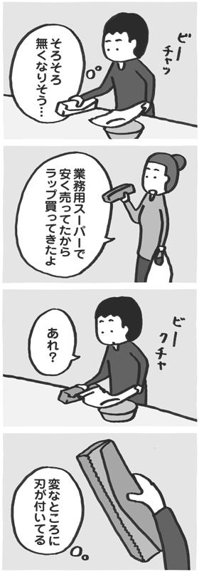 f:id:kazuhotel:20160511234754j:plain