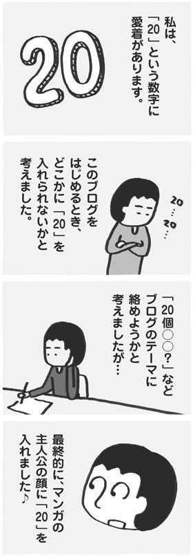 f:id:kazuhotel:20160511234849j:plain