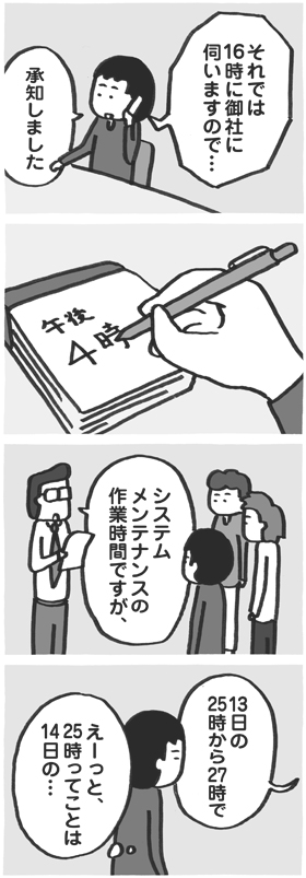 f:id:kazuhotel:20160513134751j:plain