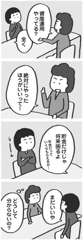 f:id:kazuhotel:20160515133722j:plain
