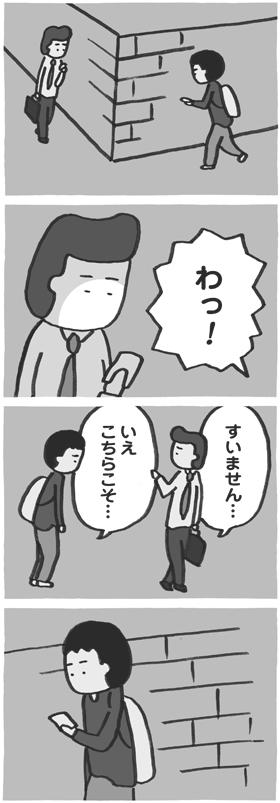 f:id:kazuhotel:20160515133859j:plain