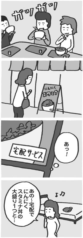 f:id:kazuhotel:20160517161157j:plain