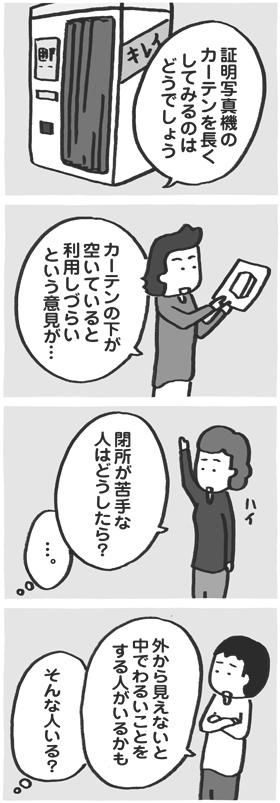 f:id:kazuhotel:20160518051756j:plain