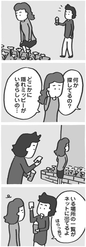 f:id:kazuhotel:20160518051844j:plain