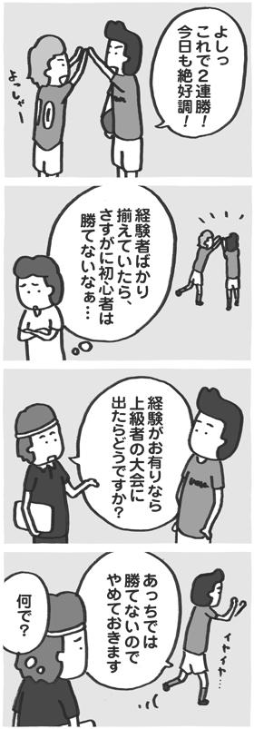 f:id:kazuhotel:20160522004810j:plain