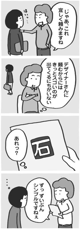 f:id:kazuhotel:20160522021950j:plain