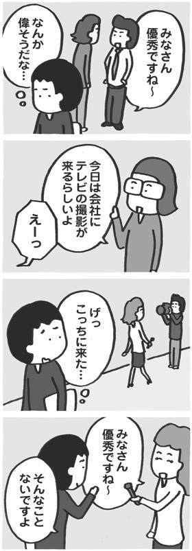 f:id:kazuhotel:20160523073209j:plain