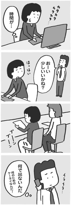 f:id:kazuhotel:20160523082147j:plain