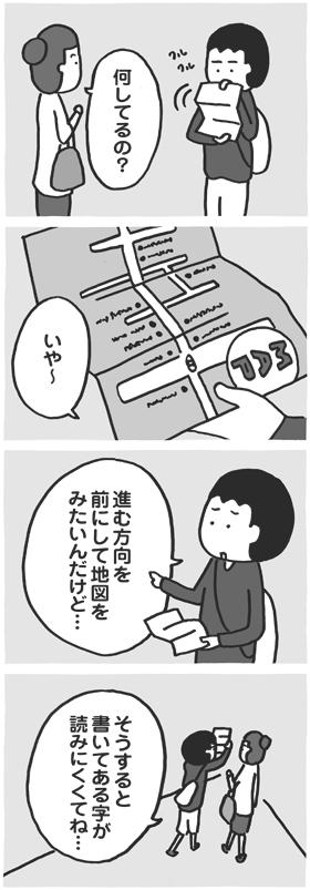 f:id:kazuhotel:20160525034459j:plain
