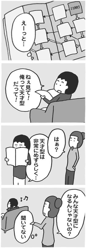 f:id:kazuhotel:20160525194247j:plain