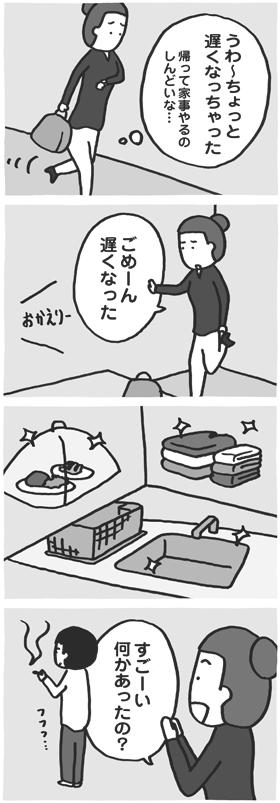 f:id:kazuhotel:20160527015503j:plain