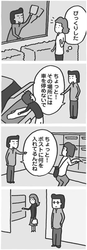 f:id:kazuhotel:20160527015557j:plain