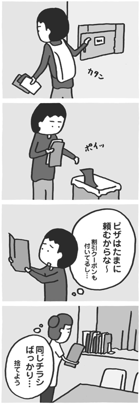 f:id:kazuhotel:20160529000447j:plain