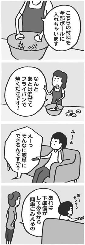f:id:kazuhotel:20160529000548j:plain