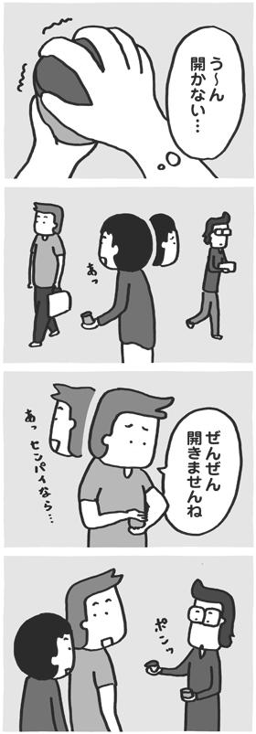 f:id:kazuhotel:20160531074856j:plain