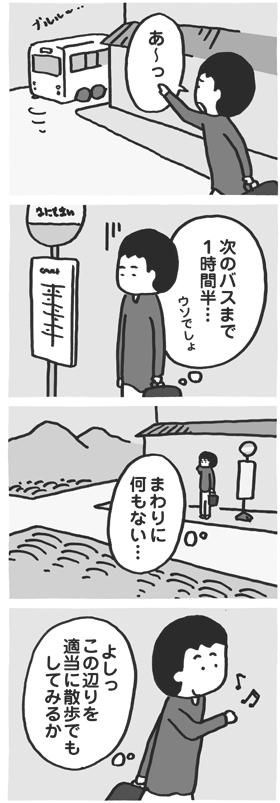 f:id:kazuhotel:20160531161139j:plain
