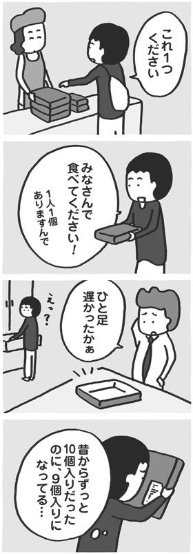 f:id:kazuhotel:20160602220821j:plain