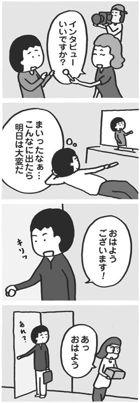 f:id:kazuhotel:20160603000720j:plain