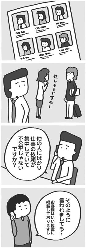 f:id:kazuhotel:20160603000924j:plain