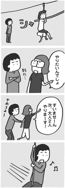 f:id:kazuhotel:20160603001006j:plain