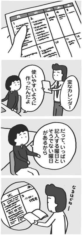 f:id:kazuhotel:20160603201309j:plain