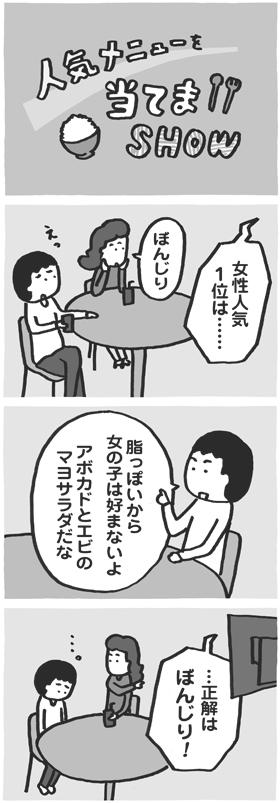f:id:kazuhotel:20160607170804j:plain
