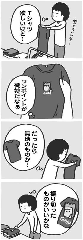 f:id:kazuhotel:20160607214013j:plain