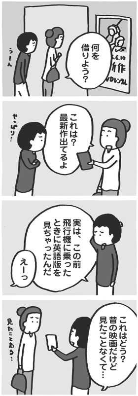 f:id:kazuhotel:20160610034831j:plain
