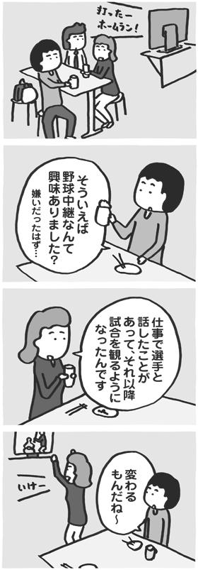 f:id:kazuhotel:20160611040330j:plain