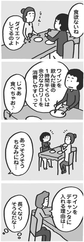 f:id:kazuhotel:20160614055221j:plain