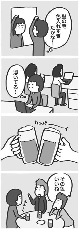 f:id:kazuhotel:20160616013127j:plain