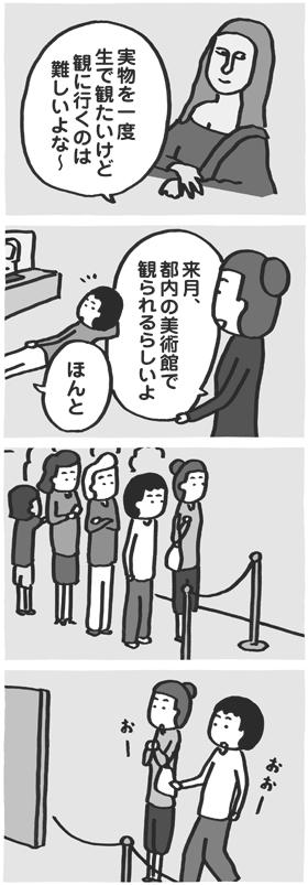 f:id:kazuhotel:20160616013302j:plain
