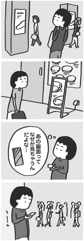 f:id:kazuhotel:20160618045833j:plain
