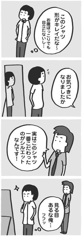 f:id:kazuhotel:20160618050445j:plain