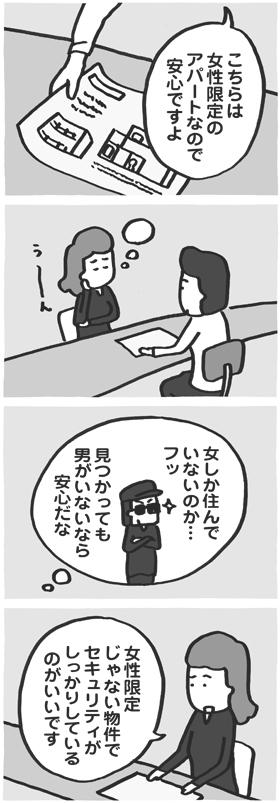 f:id:kazuhotel:20160620025326j:plain