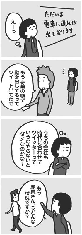 f:id:kazuhotel:20160620025604j:plain