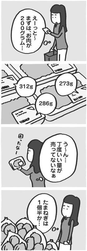 f:id:kazuhotel:20160620025647j:plain