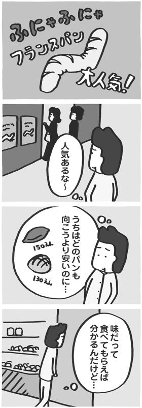 f:id:kazuhotel:20160620025732j:plain