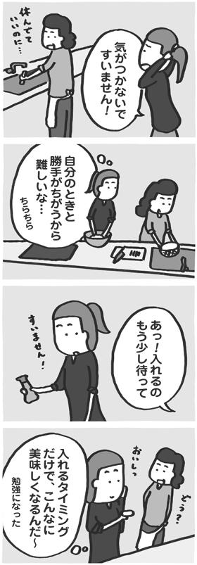 f:id:kazuhotel:20160621004351j:plain