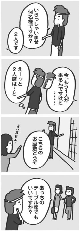 f:id:kazuhotel:20160623050608j:plain