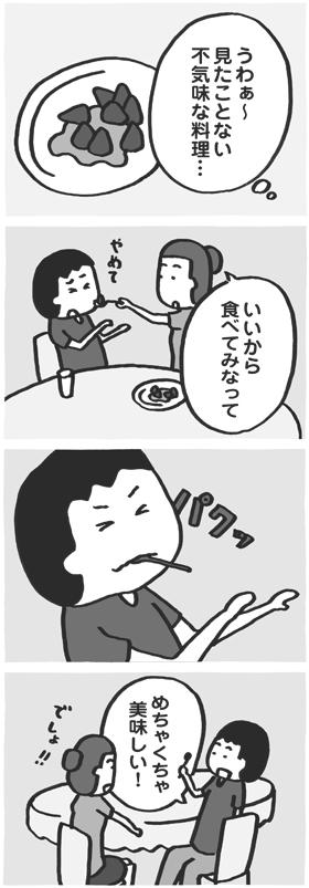 f:id:kazuhotel:20160623050720j:plain