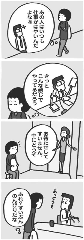 f:id:kazuhotel:20160623050814j:plain