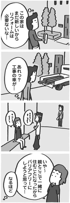 f:id:kazuhotel:20160623050950j:plain