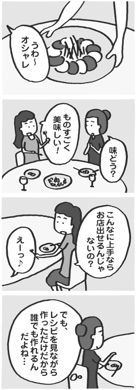 f:id:kazuhotel:20160624201053j:plain