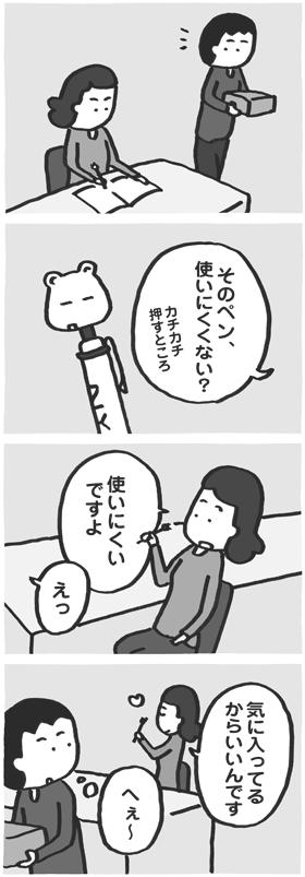 f:id:kazuhotel:20160624201216j:plain