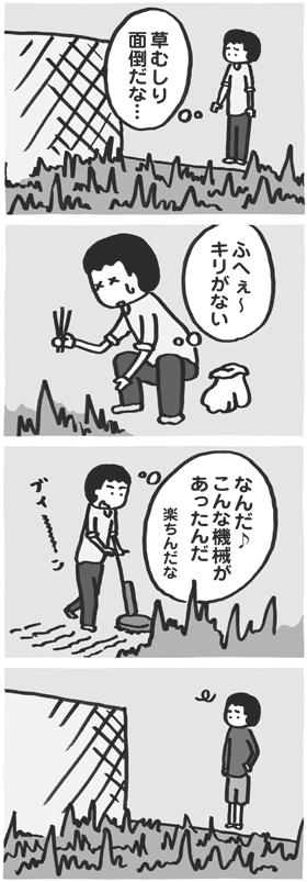 f:id:kazuhotel:20160624201303j:plain