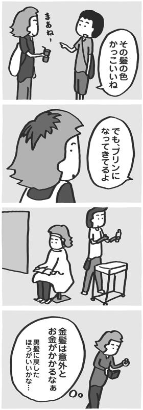 f:id:kazuhotel:20160624201357j:plain